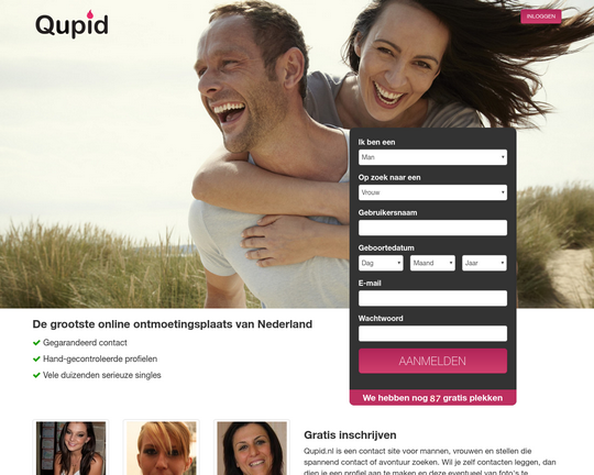 Qupid Logo